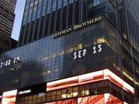 Comprendre pourquoi Lehman Brothers a fait faillite ?