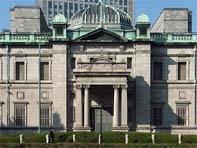La BOJ (Banque du Japon) a été la première banque centrale à expérimenter l'Assouplissement quantitatif