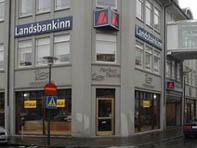 Faillite et résurrection économique des banques islandaise Landsbanki¸ Kaupthing et Glitnir