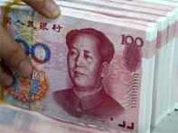 Le Yuan intègre le DTS au 1er Décembre 2015