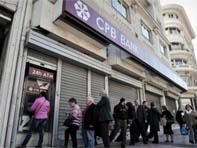 Comptes bancaires chypriotes (> 100 000€) ponctionnés pour éviter la faillite du pays