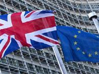 Le Brexit fait monter le cours de l'or